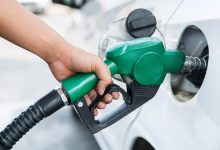 Photo of Petroleum Prices Likely To Rise From October 1