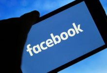 Photo of Facebook Likely To Change Its Name