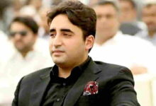 Photo of Sindh Govt To Build Engineering College Named Bilawal Bhutto